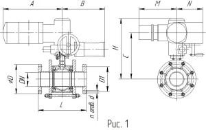 Краны шаровые для нефтепродуктов с электроприводом (КШНЭ)